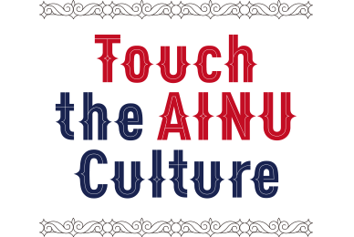 Touch the AINU Culture